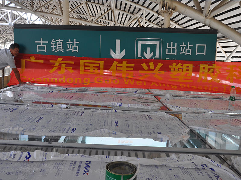 0.8mm thickness polycarbonate sheets Metro's Corridors, Metro stattion name: GUZHEN station
